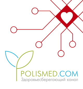 Polismed blood test